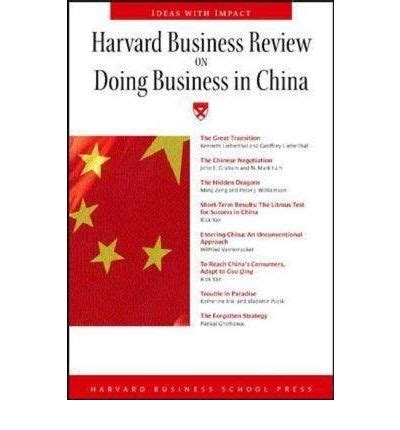 Harvard business review press books